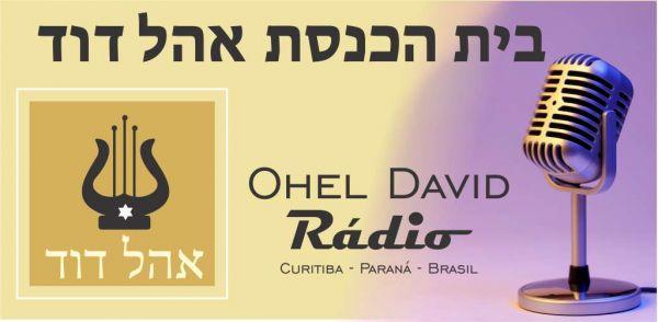 OHEL DAVID RADIO